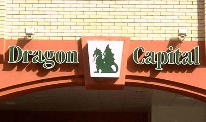Dragon Capital купила комплексы под Киевом