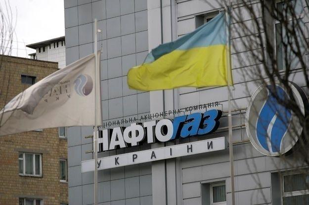 """""""Нафтогаз"""" выиграл Стокгольмский арбитраж против """"Газпрома"""""""