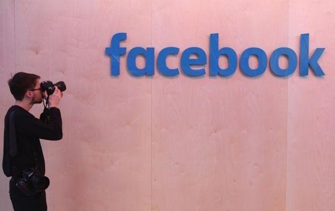 Найден скрытый майнер, работающий через фейсбук Messenger