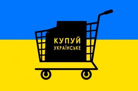 Какие товары покупают украинцы: отечественные или импортные