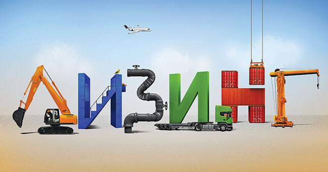 Портфель лизинговых компаний Украины сейчас растет быстрее ВВП страны