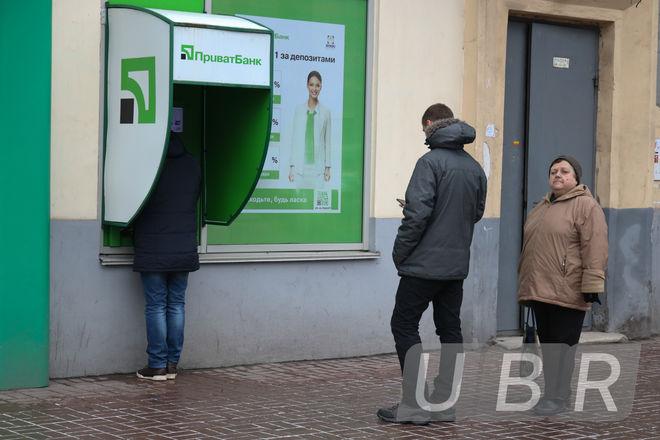 Новая капитализация Приватбанка выльется в девальвацию гривни и рост инфляции
