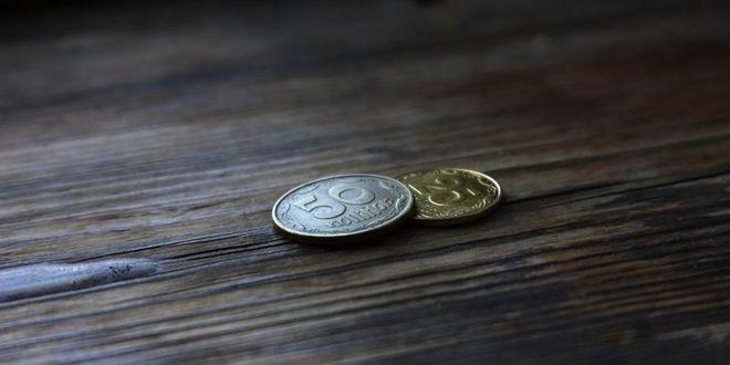 Насчету Госказначейства уменьшился остаток средств