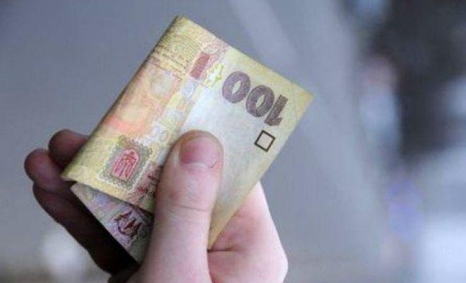 Стало известно, когда в Украине повысится минимальная зарплата