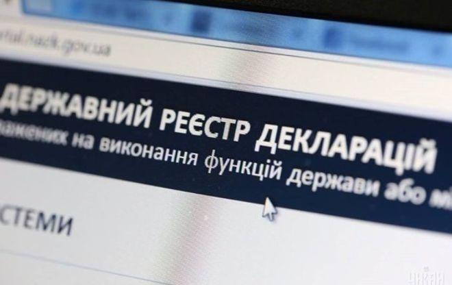 В Украине стартовал очередной этап е-декларирования