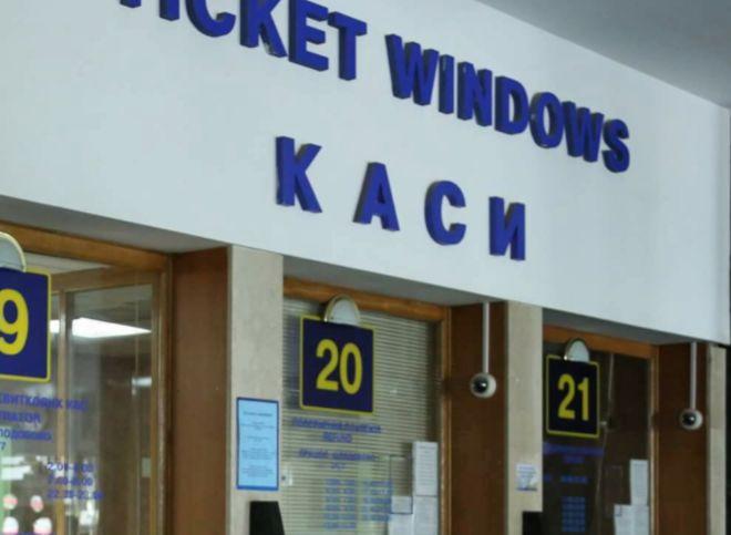 «Укрзализныця» анонсировала открытие новых интернациональных касс