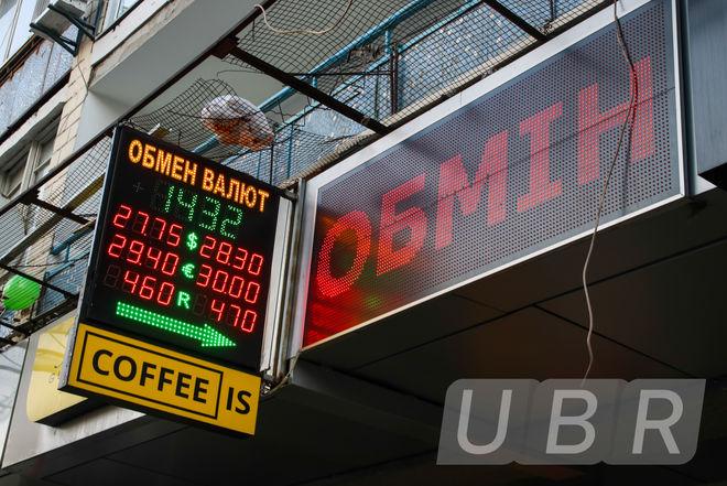 Банкиры развернули доллар: гривна не смогла удержаться ниже 28 грн./$