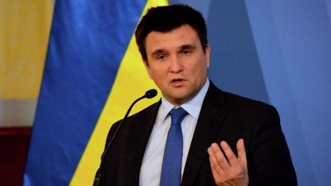 Фольксваген  объявил  особлюдении санкционного режима вКрыму