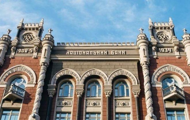 Международные резервы Беларуссии увеличились на48,5% в2014-м году