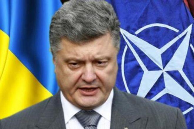 Порошенко сказал стратегические цели Украинского государства