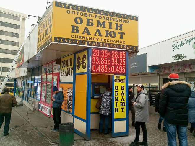 Доллар активно дорожает под атаками Нацбанка бизнес настраивается на 29 грн