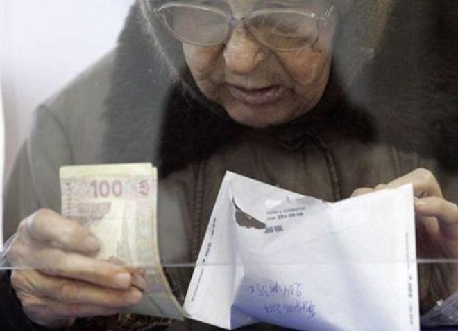 В Украине повысили максимальный размер пенсий