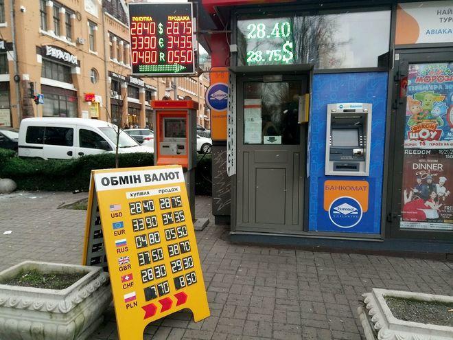 Официальный курс: евро достиг 34 гривны