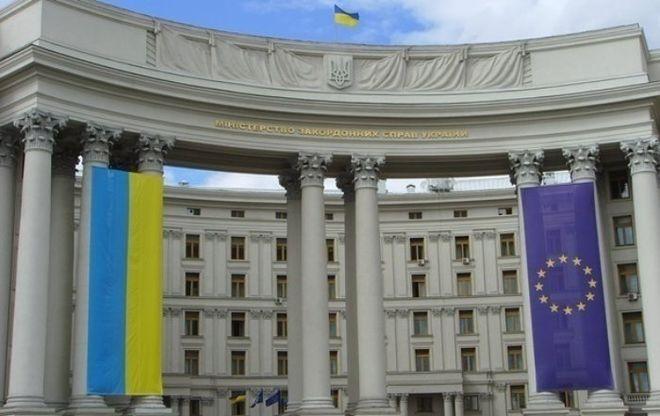 Украина откроет визовые центры в восьми странах