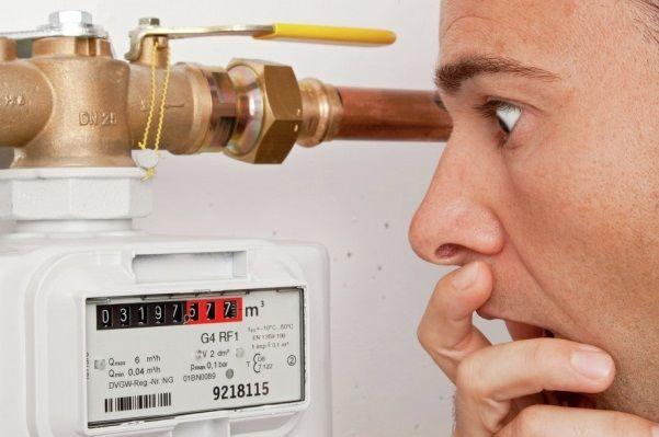 Украинцам следует готовиться к росту цен на все энергоносители