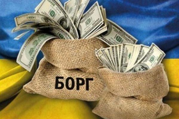 Премьер назвал сумму внешнего долга Украины