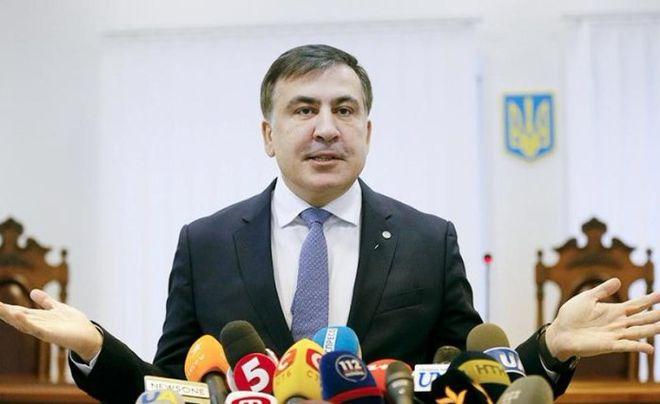 Бывшие соратники Саакашвили хотят создать криптовалюту