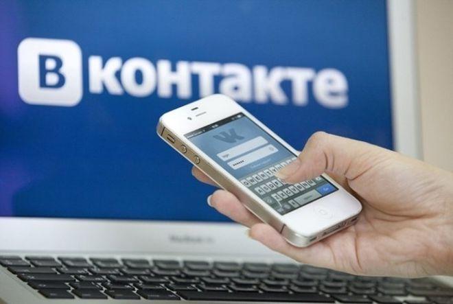 """""""ВКонтакте"""" оказался в списке пиратских сайтов США"""
