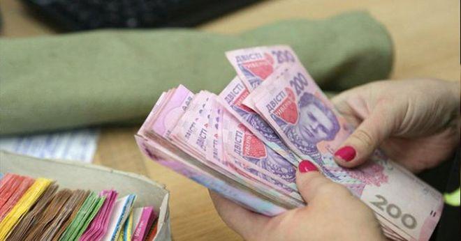 Повышение каких налогов готовит украинцам 2018 год