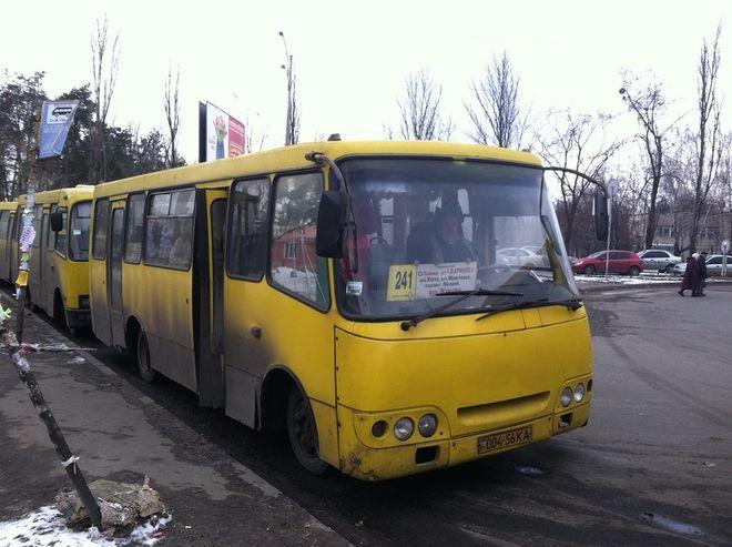 В Киеве подорожали маршрутки