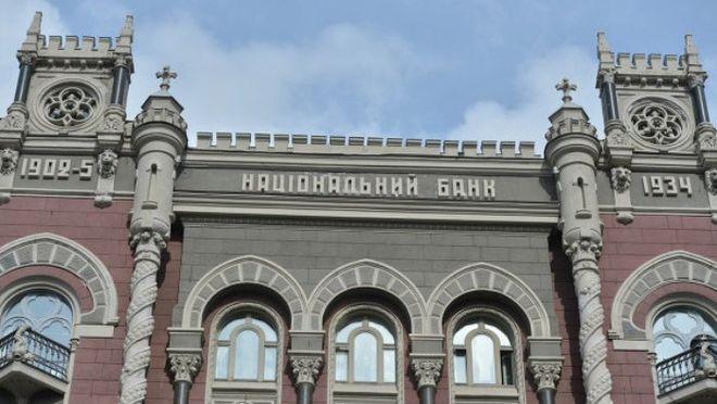 Финкомитет Верховной Рады требует от Порошенко назначить главу НБУ
