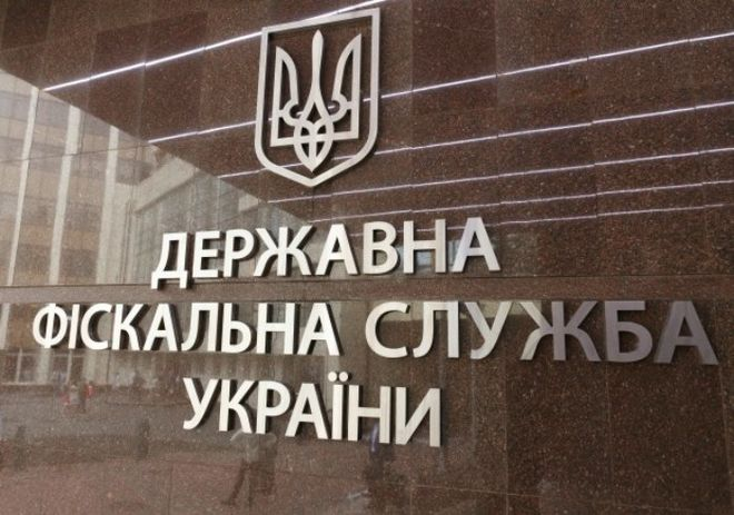 Реформа ГФС будет продолжена вопреки отмене законодательных актов