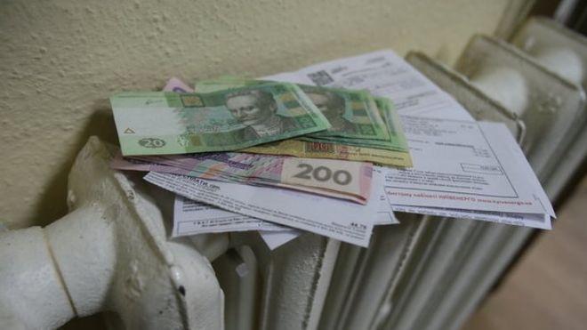 Стало известно, сколько украинских семей обратилось за субсидиями в 2017 году