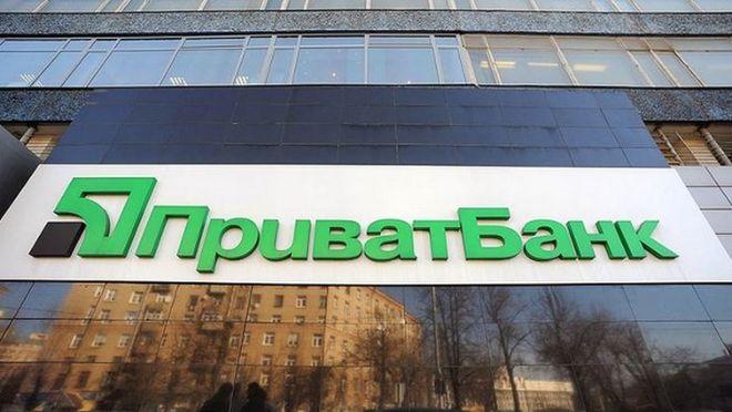 Назван лучший украинский банк на валютном рынке