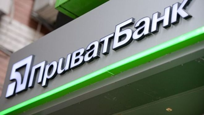 Расследование в«Приватбанке» подтвердило отмыв денежных средств на $5,5 млрд— НБУ
