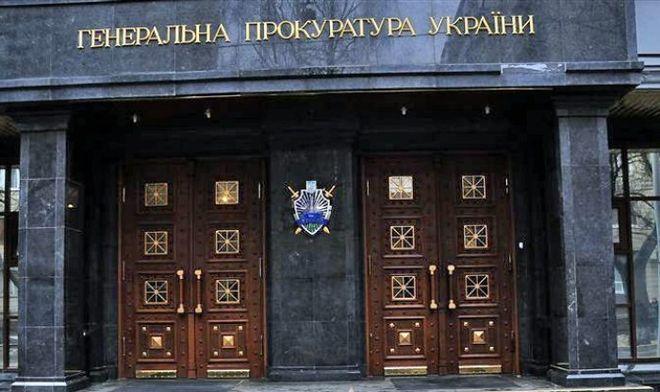 """У Луценко назвали причину обысков в """"Укргаздобыче"""""""