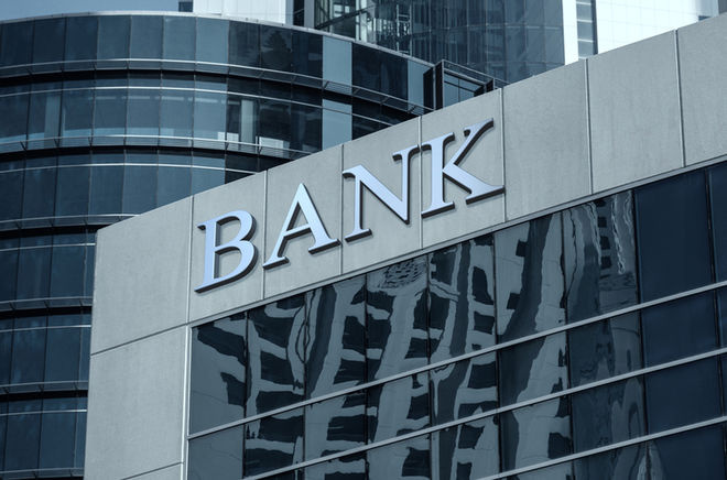 Капитальная чистка: Нацбанк презентовал реформу расчета банковского капитала