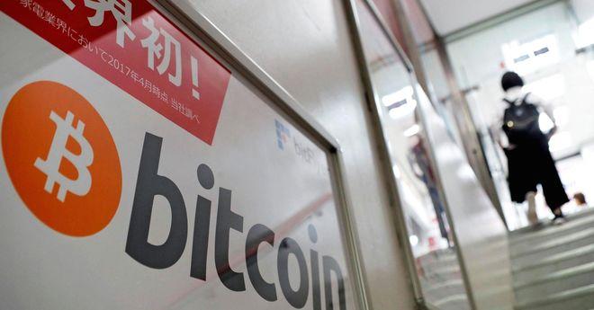 Китай обвалил цены на все основные криптовалюты: что происходит