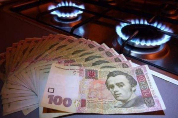 Почему украинцы платят за газ как европейцы
