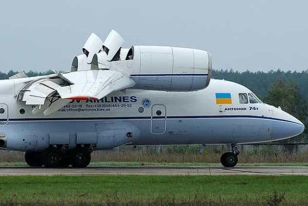 Харьковский завод отремонтировал крупные самолеты