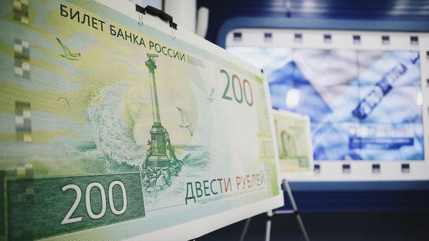 Российский бизнес заставят принимать купюры с аннексированным Крымом