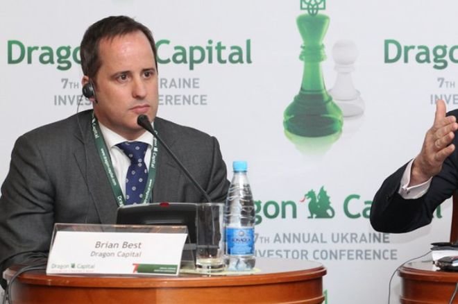 Dragon Capital может купить бизнес-центр в центре Киева
