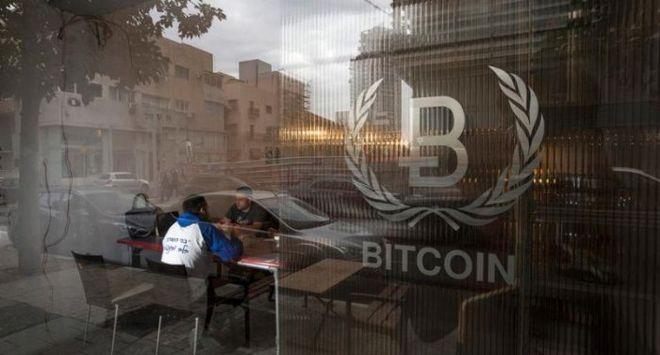Специалисты: биткоин редко применяется для отмывания денежных средств