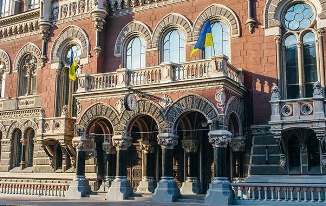 Чурий: Вукраинских резервах хранится 25 тонн золота