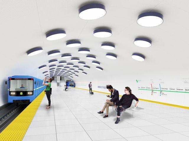 Киевский метрополитен объявил тендер надве станции всторону Виноградаря