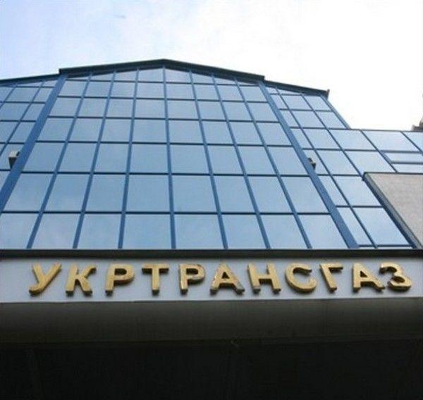 Украина выходит наоптовый рынок газа благодаря французской платформе Pegas