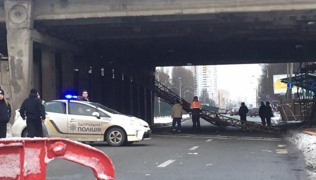 Был ли обвал моста в Киеве, комментирует Киевавтодор