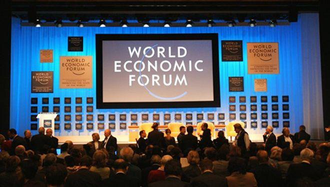 В Давосе открылся Всемирный экономический форум: о чем будут говорить