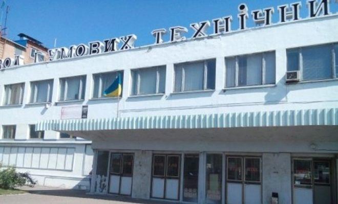 Белоцерковский завод резиновых технических изделий продали с 244 попытки