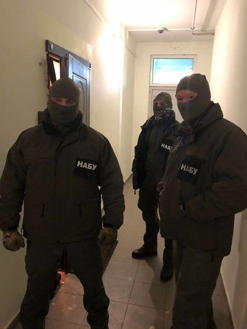 НАБУ обыскивает первую замглавы ГМС
