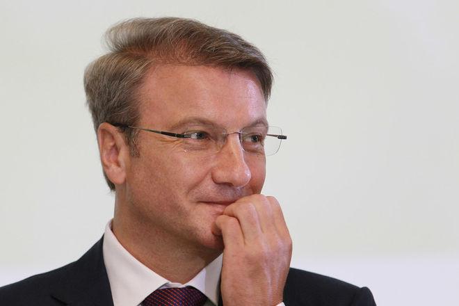 Русский сберегательный банк договорился опродаже украинской «дочки»