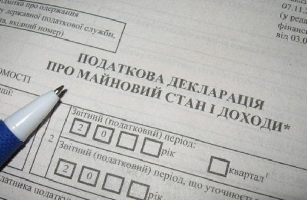 ВКиеве подали декларации 35 миллионеров