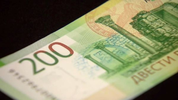 Банкоматы материковой России не могут принимать крымские купюры