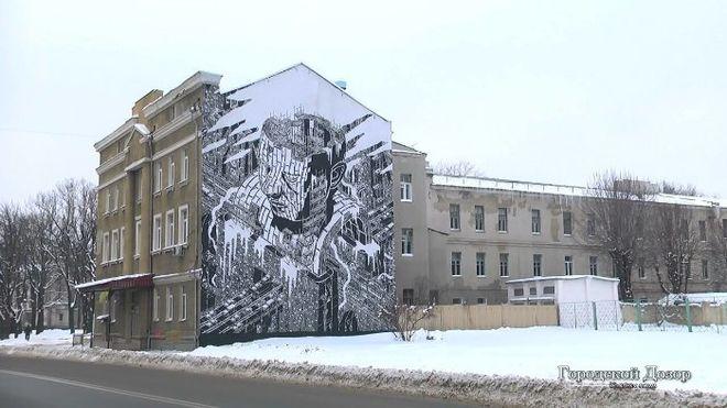Харьковский мурал признали одним из лучших в мире