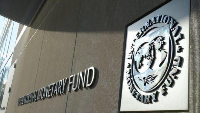 Украина договорилась с МВФ о новой модели газового рынка