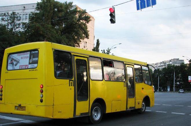 КГГА: практически 20 маршруток вКиеве повысили стоимость проезда